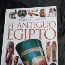 Libros de segunda mano: EL ANTIGUO EGIPTO.. Lote 117840711