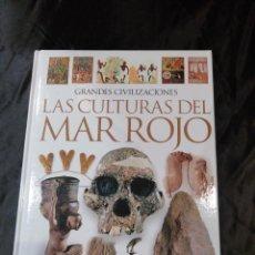 Libros de segunda mano: LAS CULTURAS DEL MAR ROJO.. Lote 117841519