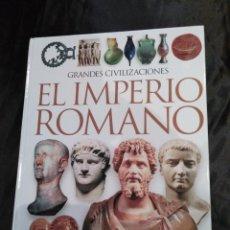 Libros de segunda mano: EL IMPERIO ROMANO.. Lote 117843523