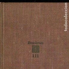 Libros de segunda mano: RATTEY : LOS HEBREOS (FONDO DE CULTURA, 1956). Lote 117928991