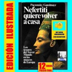 Libros de segunda mano: NEFERTITI QUIERE VOLVER A CASA - PACZENSKY / GANSLMAYR - TESOROS TERCER MUNDO EN EUROPA - EGIPTO ETC. Lote 118756015