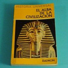Libros de segunda mano: EL ALBA DE LA CIVILIZACIÓN. CARL GRIMBERG. HISTORIA UNIVERSAL DAIMON. VOLUMEN Nº 1. Lote 121067391