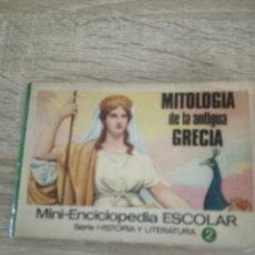 Libros de segunda mano: MINI ENCICLOPEDIA ESCOLAR - MITOLOGIA DE LA ANTIGUA GRECIA - BRUGUERA 1970. Lote 121706883
