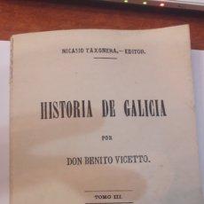Libros de segunda mano: HISTORIA GALICIA ALVARELLOS 1979. Lote 122060898