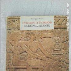 Libros de segunda mano: CIVILIZACIÓN DE LOS EGIPCIOS LAS CREENCIAS RELIGIOSAS. Lote 124625687