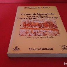 Libros de segunda mano: LIBRO DE MARCO POLO. BIBLIOTECA DE COLON I. . Lote 125277851
