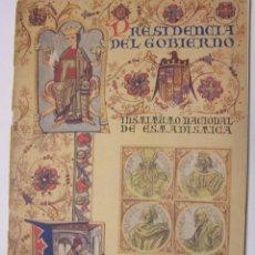 Libros de segunda mano: CURIOSO CUADERNO BILINGÜE PROFUSAMENTE ILUSTRADO POR SAENZ DE TEJADA,1951. LAS CIENCIAS Y LOS LOGROS. Lote 126062827