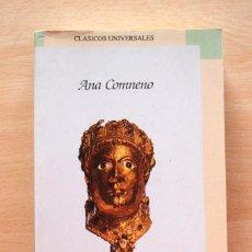 Libros de segunda mano: ANA COMNENO - LA ALEXIADA - UNIVERSIDAD SEVILLA. Lote 127804471