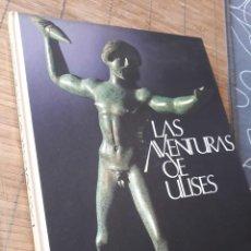 Libros de segunda mano: LAS AVENTURAS DE ULISES. EDITORIAL HERDER. CIRCULO DE LECTORES 1969. Lote 127881435