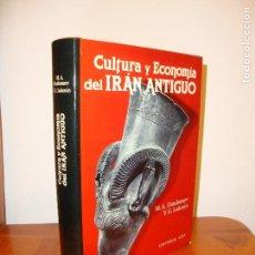 Libros de segunda mano: CULTURA Y ECONOMÍA DEL IRÁN ANTIGUO - M. A. DANDAMAEV, V. G. LUKONIN - PERFECTO ESTADO. Lote 128164191