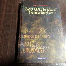 Libros de segunda mano: LOS MISTERIOS TEMPLARIOS - LOUIS CHARPENTIER. Lote 131074316