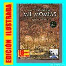 Libros de segunda mano: LA CUEVA DE LAS MIL MOMIAS ANTONIO TEJERA DANIEL GARCÍA FRANCISCO DELGADO ALBERTO VÁZQUEZ FIGUEROA. Lote 133015878