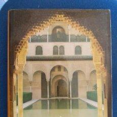 Libros de segunda mano: AL- ANDALUS PUERTA DEL PARAISO. Lote 135438550