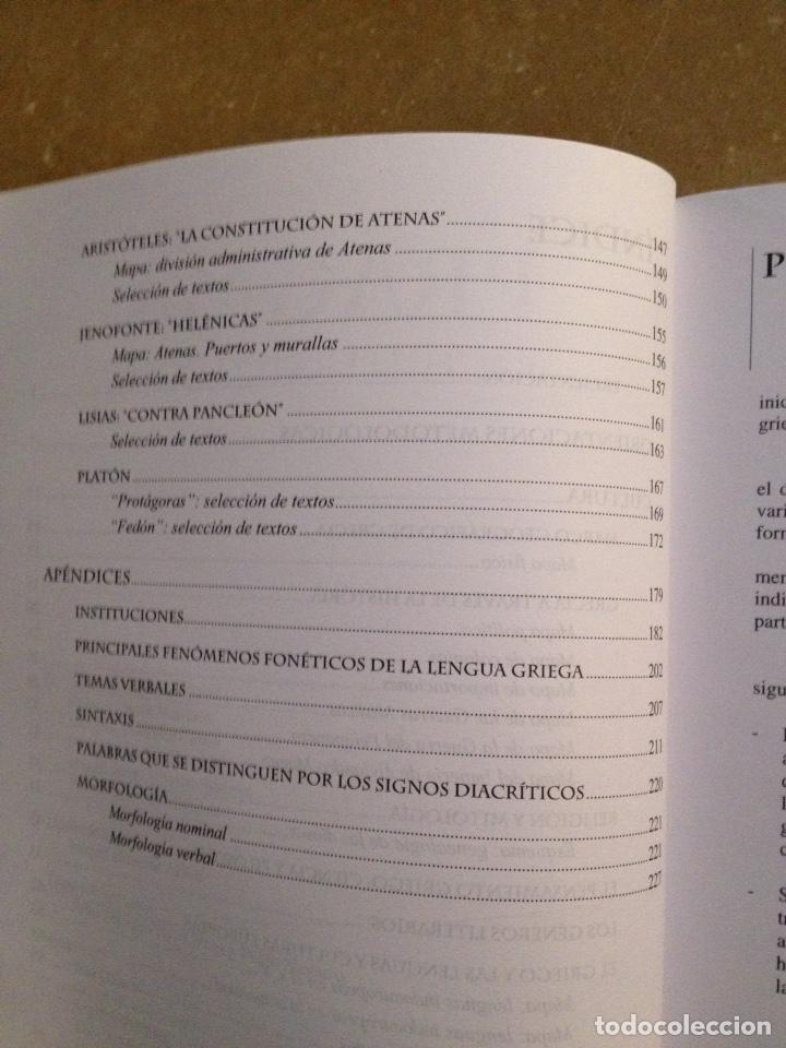 Libros de segunda mano: Pragma. Bachillerato LOGSE (Grecia) - Foto 4 - 136700518