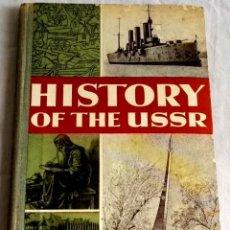 Libros de segunda mano: HISTORY OF THE USSR; S. ALEXEYEV, V. KARTSOV - PROGRESS PUBLISHERS, PRIMERA EDICIÓN 1968. Lote 137508850