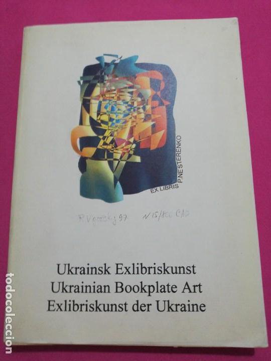UKRAINIAN BOOKPLATE ART, EX LIBRIS ILUSTRADO (Libros de Segunda Mano - Historia Antigua)