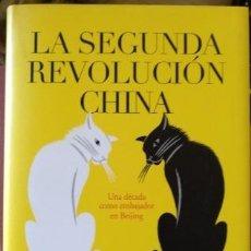 Libros de segunda mano: LA SEGUNDA REVOLUCION CHINA. - BREGOLAT, EUGENIO.. Lote 151987748