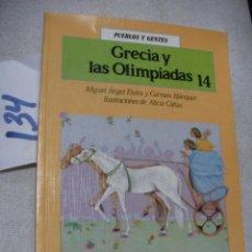 Libros de segunda mano: GRECIA Y LAS OLIMPIADAS. Lote 152221722