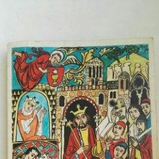 Libros de segunda mano: FUERO DE CUENCA. Lote 152281317