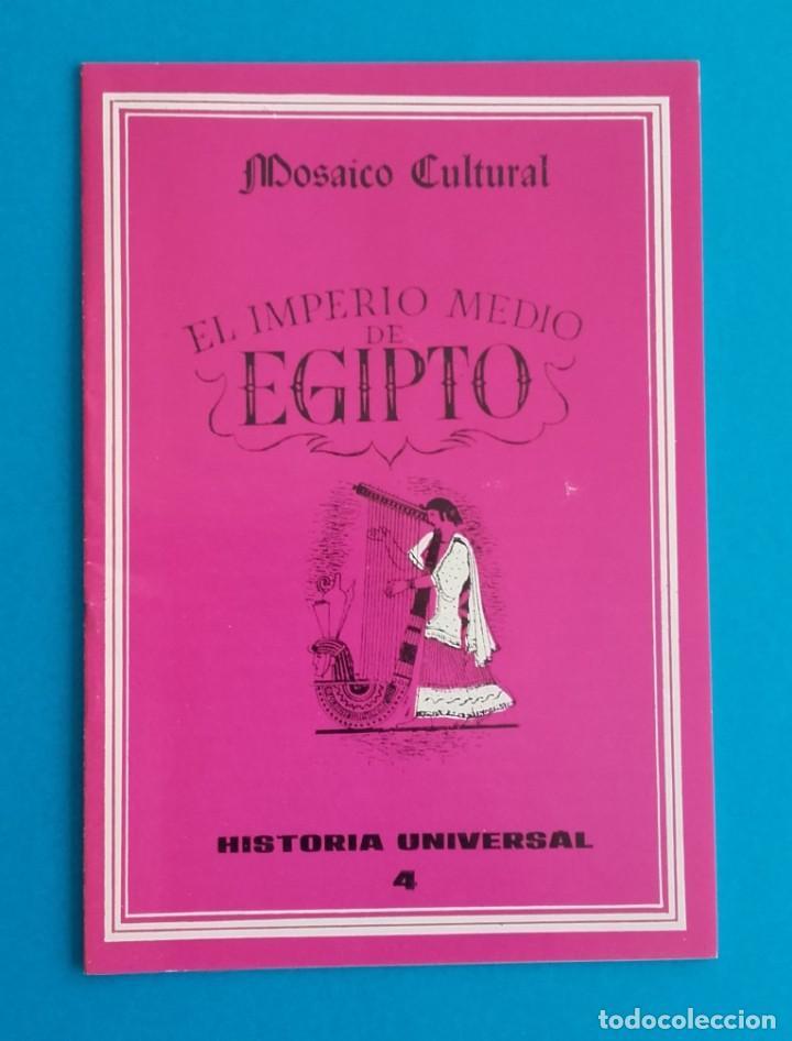 EL IMPERIO MEDIO DE EGIPTO. MOSAICO CULTURAL. HISTORIA UNIVERSAL 4. DELBLAN. 1970. (Libros de Segunda Mano - Historia Antigua)