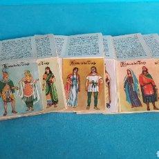 Libros de segunda mano: LOTE DE 43 PLIEGOS O LIBRILLOS OBSEQUIO TABACO LA MASCOTA SERIE 1 HISTORIA DEL TRAJE. Lote 152749218