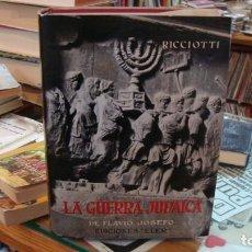 Libros de segunda mano - LA GUERRA JUDAICA, FLAVIO JOSEFO - 153374910