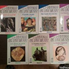 Libros de segunda mano: HISTORIA DEL VIEJO MUNDO. HISTORIA 16. Lote 153833004
