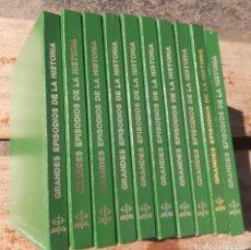 Libros de segunda mano: LA GRAN AVENTURA DE LA HISTORIA LOS GRANDES EPISODIOS DÍEZ TOMOS DE ALDO BERTI Y DIBUJOS DE JULIO. Lote 154126192