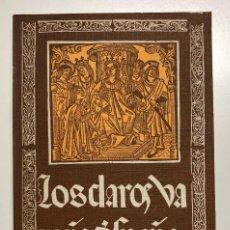 Libros de segunda mano: HERNANDO DEL PULGAR. CLAROS VARONES DE ESPAÑA. 1500. FACSÍMIL. Lote 155261634