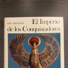 Libros de segunda mano: EL IMPERIO DE LOS CONQUISTADORES . Lote 155393738