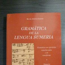 Libros de segunda mano: GRAMATICA DE LA LENGUA SUMERIA. JIMÉNEZ ZAMUDIO. Lote 155453834