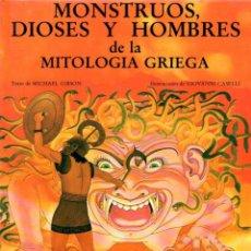 Libros de segunda mano: MONSTRUOS, DIOSES Y HÉROES DE LA MITOLOGÍA GRIEGA (ANAYA, 1986). Lote 160400144