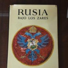 Libros de segunda mano: LIBRO RUSIA BAJO LOS ZARES (EDITORIAL TIMUN MÁS, 1964). Lote 161517045