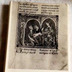 Libros de segunda mano: LOS ARCHIVOS DE LA IGLESIA EN ESPAÑA - CENTRO DE ESTUDIOS E INVESTIGACIÓN SAN ISIDORO 1978. Lote 167214636