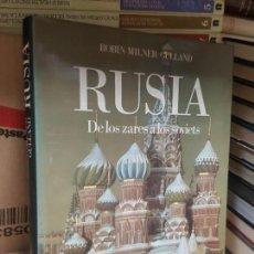 Libros de segunda mano: RUSIA. DE LOS ZARES A LOS SOVIETS. ATLAS CULTURAL DEL MUNDO. . Lote 166514070