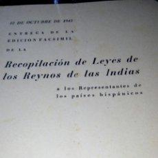 Libros de segunda mano: RECOPILACIÓN DE LAS LEYES DE LOS REYNOS DE LAS INDIAS. Lote 170891559