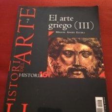 Libros de segunda mano: EL ARTE GRIEGO (III) MIGUEL ÁNGEL ELVIRA (HISTORIA 16). Lote 172838165