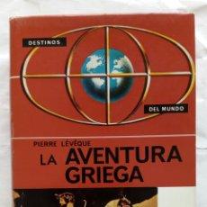 Libros de segunda mano: LA AVENTURA GRIEGA. PIERRE LÉVÊQUE.. Lote 173970075