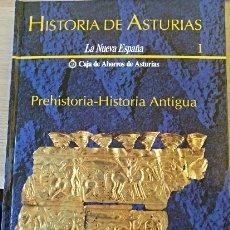 Libros de segunda mano: HISTORIA DE ASTURIAS. TOMO I: PREHISTORIA-HISTORIA ANTIGUA. TOMO II: LA EPOCA MEDIEVAL. TOMO III: LA. Lote 173770832