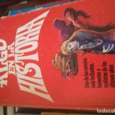 Libros de segunda mano: ALGO EN LA HISTORIA-ELSA MORANTE. Lote 174387030
