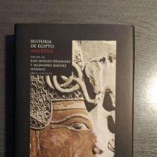 Libros de segunda mano: HISTORIA DE EGIPTO , MANETÓN. J. JIMENEZ FERNANDEZ. Y ALEJANDRO JIMENEZ SERRANO. AKAL.. Lote 178905116
