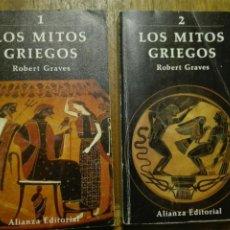 Libros de segunda mano: LOS MITOS GRIEGOS - ROBERT GRAVES (2 TOMOS) - ED. ALIANZA EDITORIAL 1985. Lote 179170228