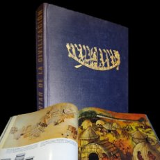 Libros de segunda mano: EL DESPERTAR DE LA CIVILIZACIÓN. EDITORIAL LABOR, S.A. 1963. Lote 182398960