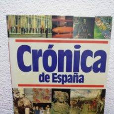 Libros de segunda mano: CRÓNICA DE ESPAÑA. PLAZA&JANES. AÑO 1988. Lote 182469332