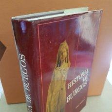 Libros de segunda mano: HISTORIA DE BURGOS ( CAJA DE AHORROS MUNICIPAL DE BURGOS 1985 ) TOMO 1 EDAD ANTIGUA. Lote 182597863