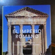 Libros de segunda mano: EL IMPERIO ROMANO.DESDE LOS ETRUSCOS A LA CAÍDA DEL IMPERIO.. Lote 182776216