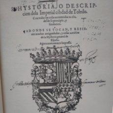 Libros de segunda mano: HISTORIA O DESCRIPCION DE LA IMPERIAL CIUDAD DE TOLEDO. 1554. FACSIMIL AÑO 1973.. Lote 182985523