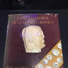 Libros de segunda mano: LIBRO CATALOGO GENERAL MONEDA HISPANICA. Lote 183427500