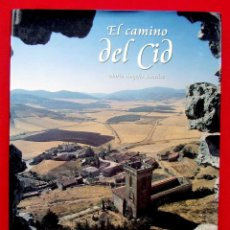 Libros de segunda mano: EL CAMINO DEL CID. EL CID CAMPEADOR. AÑO:2007. EDICIÓN ESPECIAL PARA CAJA DE BURGOS. LUNWERG.. Lote 184656486
