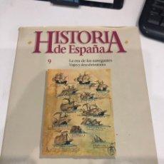 Libros de segunda mano: HISTORIA DE ESPAÑA. Lote 186154311